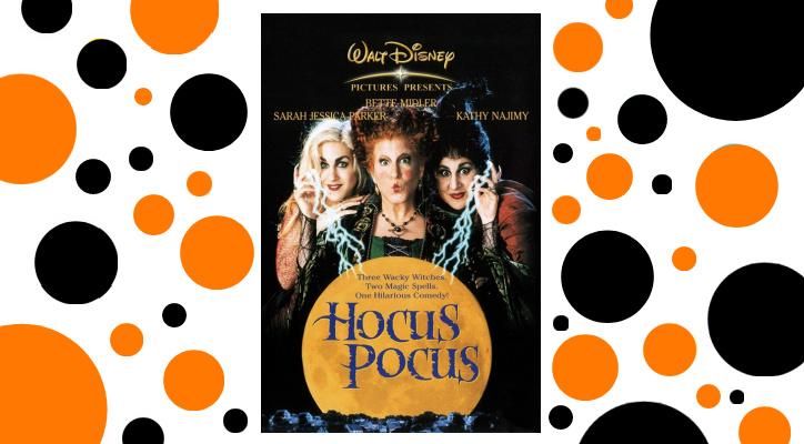 Toy Street Halloween hocus pocus